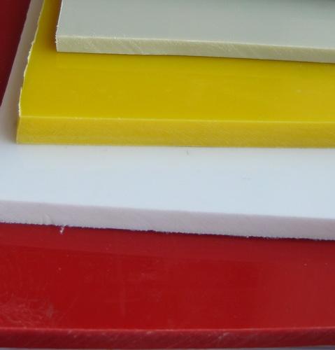 产pinmingchen:低压ju乙烯(HDPE)板