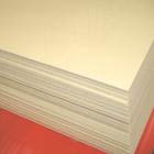 产pinmingchen:ABS板材